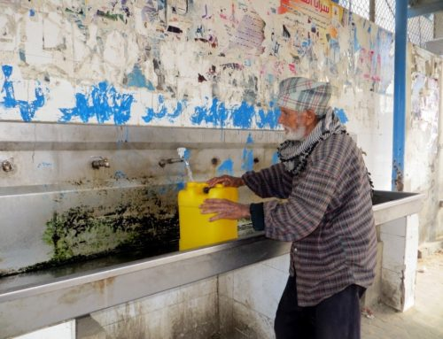 Dryness in Gaza: the Palestinian water crisis