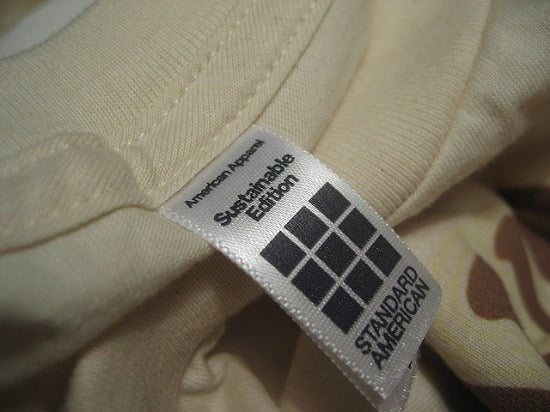 Sustainable edition label
